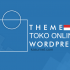 Permalink ke Theme Toko Online WordPress Premium Indonesia