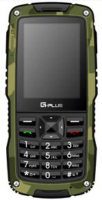 Gplus G5 Amphibi Outdoor, Tahan Air, dan Banting