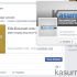 Permalink ke Cara Memasang Authorship Facebook di Website