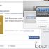 Permalink ke Cara Memasang Authorship Facebook di Website